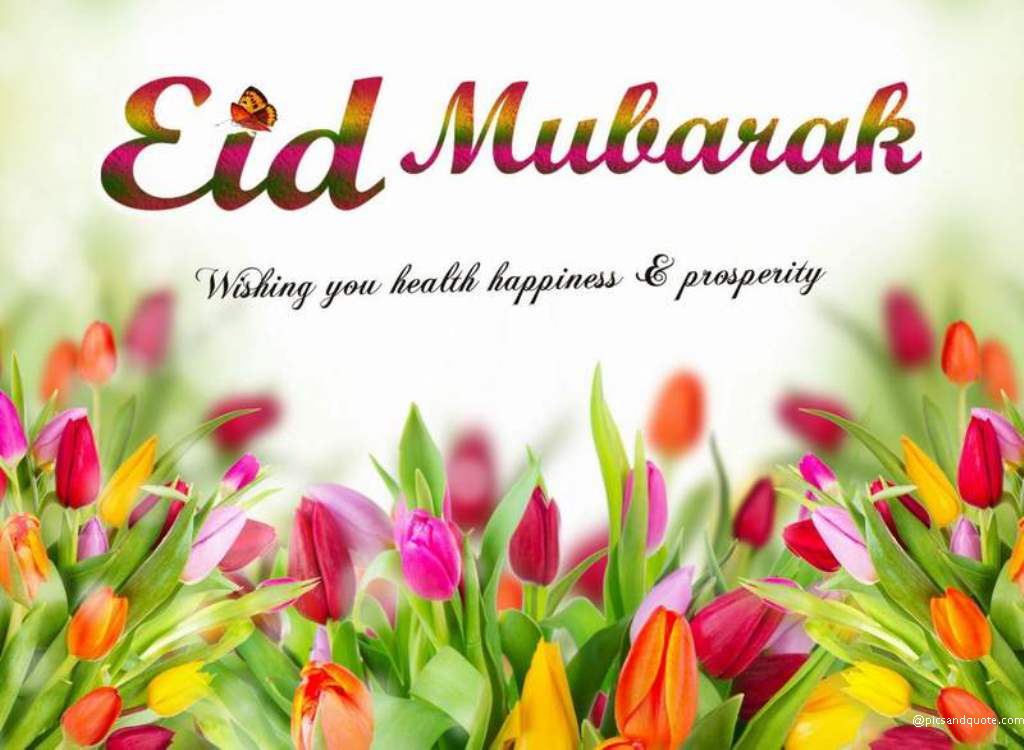 Happy And Blessed Eid - Best Wishes To You And Your Family
