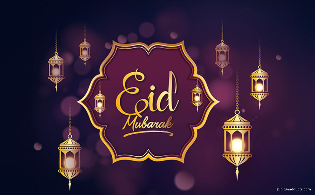 Sweet Eid Mubarak Wishes 3